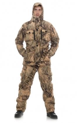 4b6353091 Камуфляжные костюмы для охоты и рыбалки купить в Москве